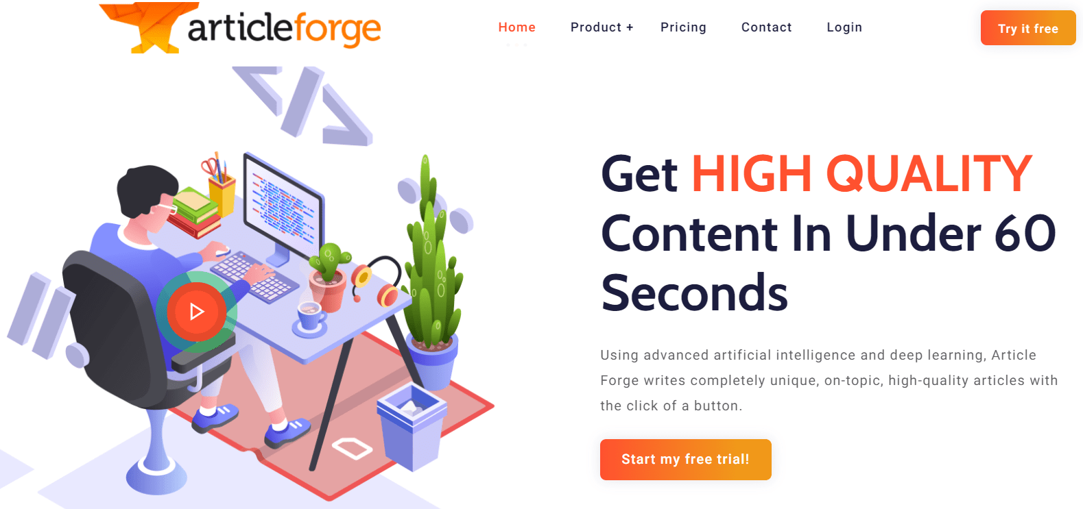 what is article forge