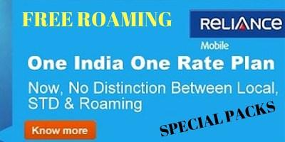 free roaming plans