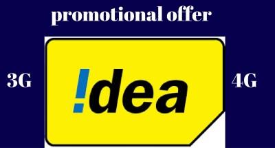 IDEA PROMOTIONAL OFFER