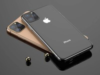 Keep that triple camera protected on your iPhone 11 Pro Max