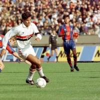 Jogos Eternos – São Paulo 2x1 Barcelona 1992