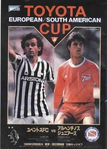 dvd-juventus-x-argentinos-juniors-mundial-1985_MLB-O-190083602_8441