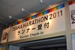 Runner Check-in