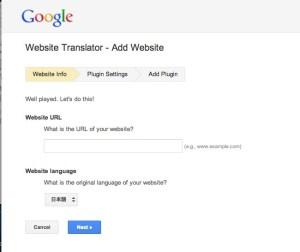 addwebsite