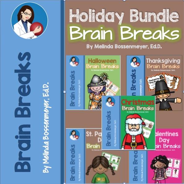 Holiday Brain Break Bundle