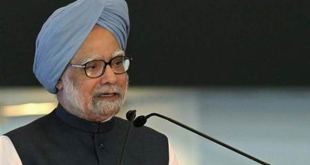 File Picture Courtesy : ndtv.com