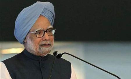 File Picture Courtesy : ndtv.com