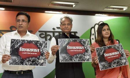 Picture Courtesy : Deccan Herald