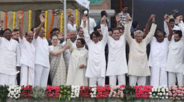 File Picture Courtesy : The Indian Express