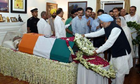 Picture Courtesy : Rediff.com