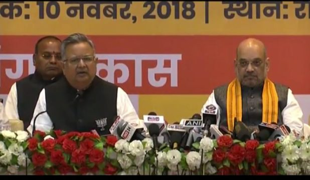 Picture : BJP@BJP4India/ Twitter