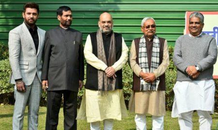 Picture : Twitter.com / BJP4 India