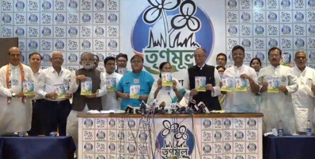 Picture : All India Trinamool Congress@AITCofficial