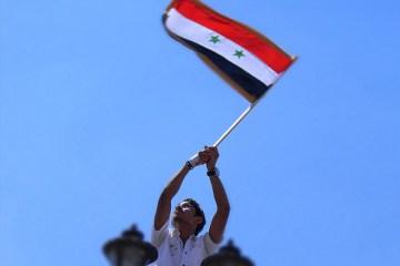 beshroffline syria