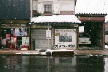 Aizu_Rollei35T_20111230_39