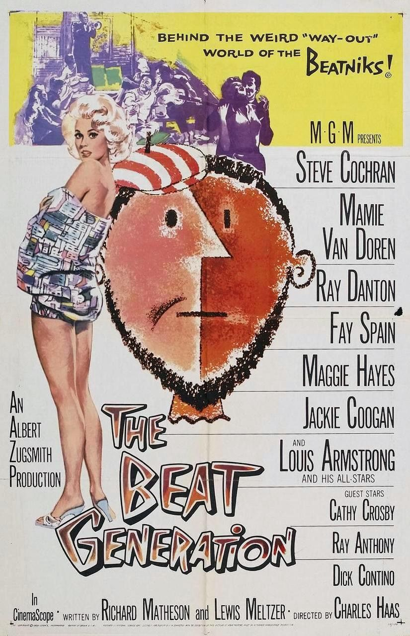 Extra Large Movie Poster Image for The Beat Generation (#1 of 2)