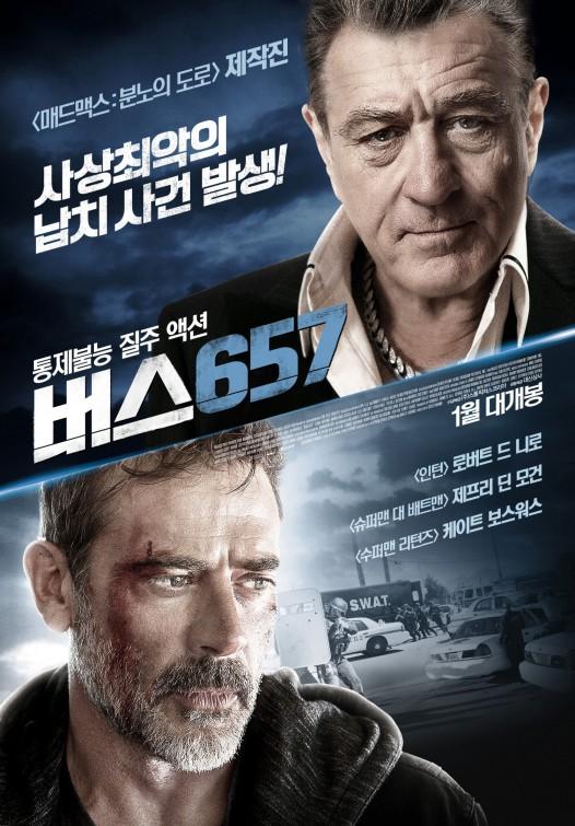 Heist (aka Bus 657) Movie Poster (#3 of 6) - IMP Awards