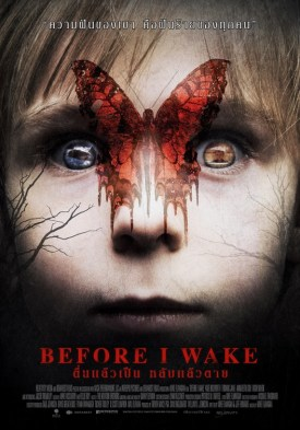 Image result for Before I Wake 2016