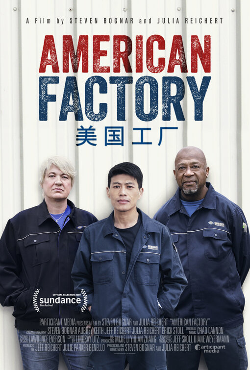 American Factory Movie Poster