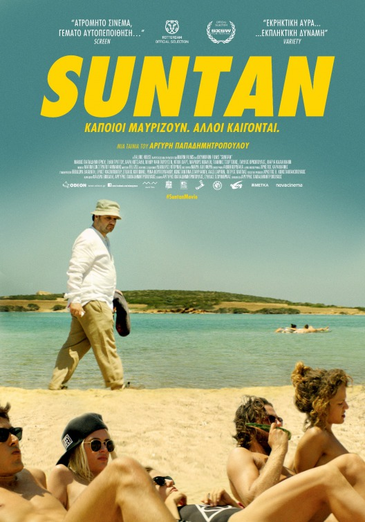 Image result for suntan film poster
