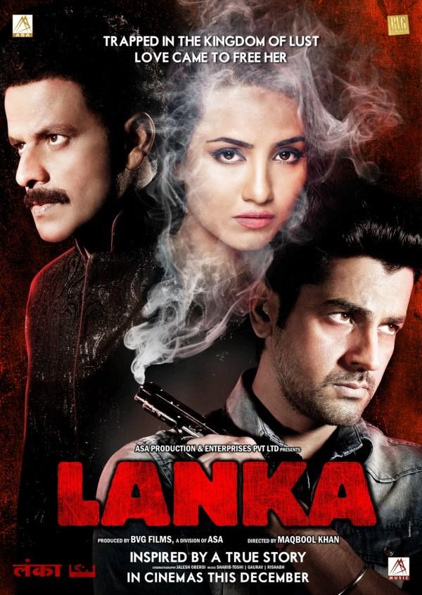 Sri Lanka Tamil Movie - Year of Clean Water