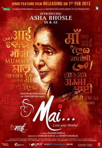 Have You Noticed Upcoming Bollywood MOM Poster With ODIA word Ma; Its For A Reason!!