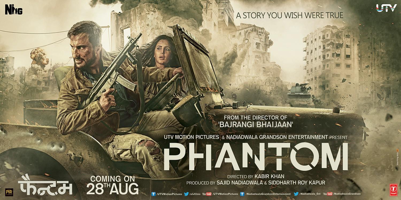 Image result for phantom movie poster