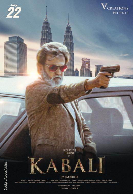 kabali movie poster 1