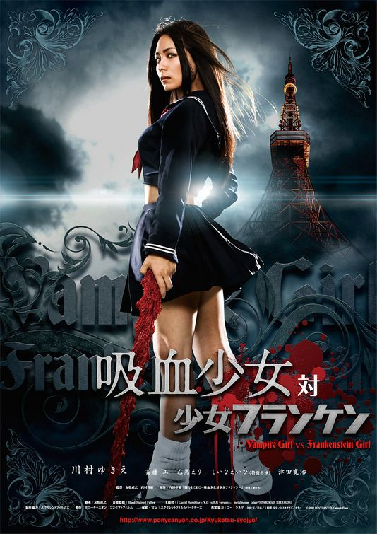 https://i0.wp.com/www.impawards.com/intl/japan/2009/posters/vampire_girl_vs_frankenstein_girl.jpg