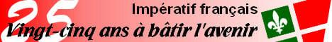 banniere25ans.jpg (19895 bytes)