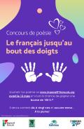 Affiche Concours de poésie Impératif français 2020