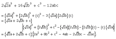 rs-aggarwal-class-9-solutions-polynomials-2k-q9