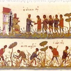 I contadini a Bisanzio