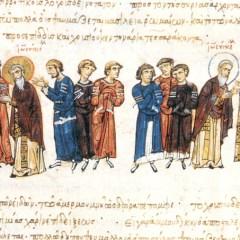L'archivista a Bisanzio: il chartoularios e il chartophylax