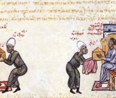 L'identità del promotore della fondazione  di una città bizantina