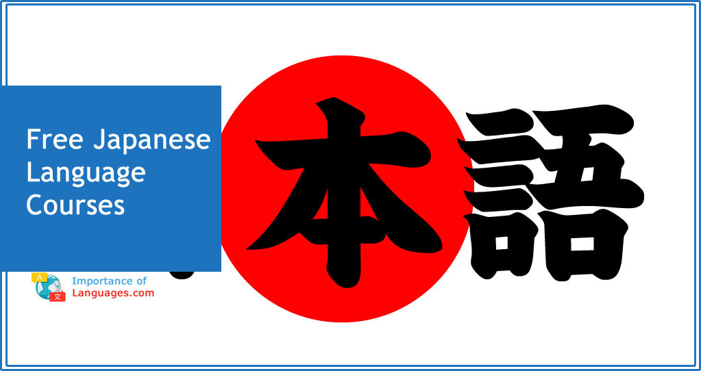 Free Japanese Language Courses