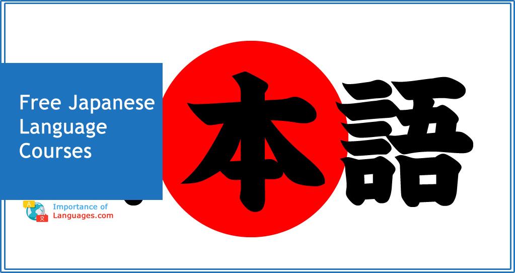 Free Japanese Language Courses