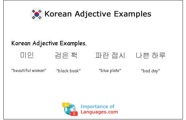 Korean Adjective Examples