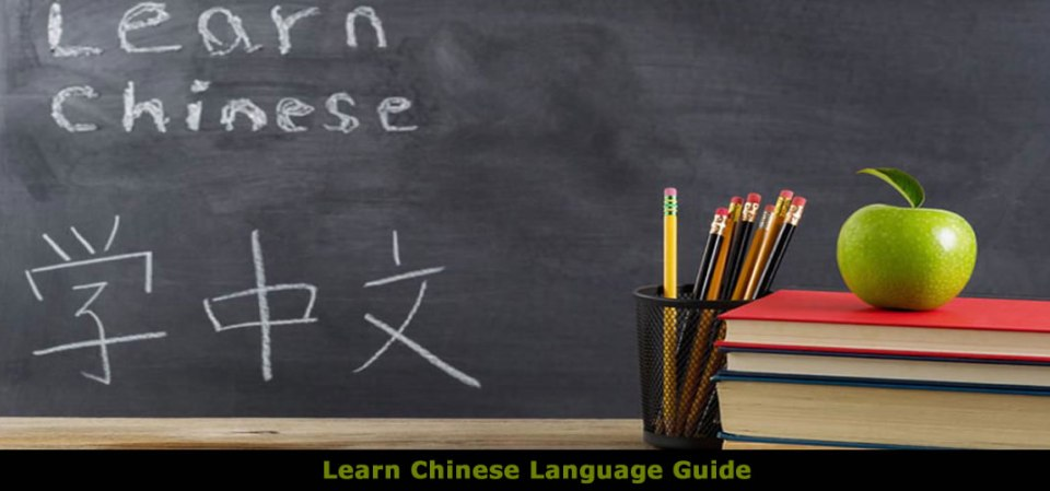 Learn Chinese Language Guide