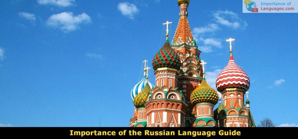 Importance Russian Language