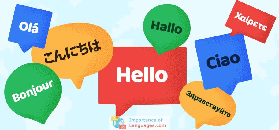 Language Personal Communication