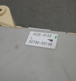 04 06 lexus ls430 right rh passengers bcm junction block fuse box 82730 50140 [ 1600 x 1200 Pixel ]