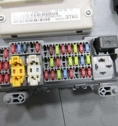 06 07 jeep liberty bcm body control module fuse box junction block 2006 chevrolet impala fuse [ 1600 x 1200 Pixel ]