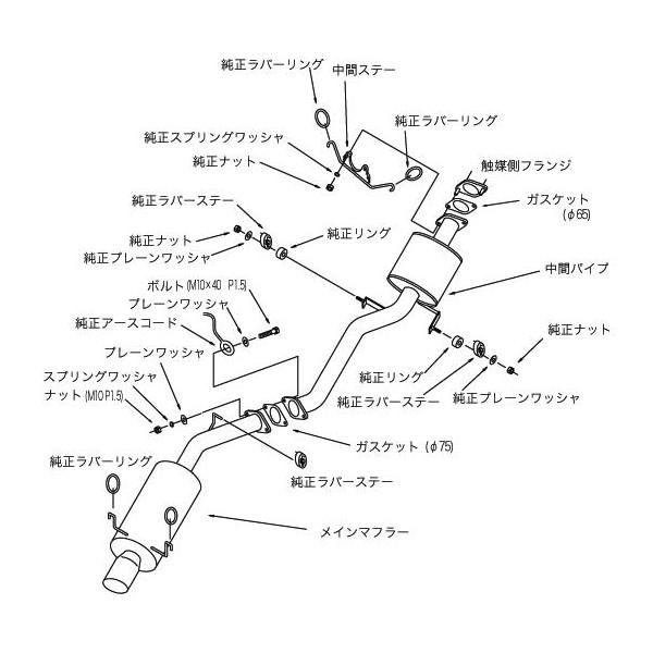 HKS 31019-AZ001 Silent Hi-Power Exhaust Mazda RX-7 Turbo