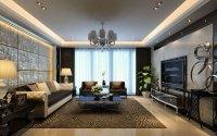 How to design a rectangular living room - chefhorizon.com