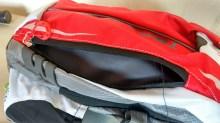 large flat pocket on side