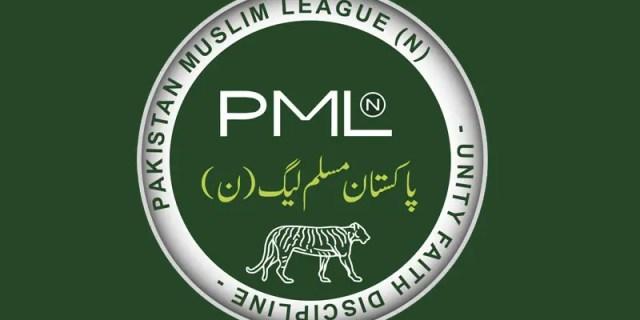 تمام قیاس آرائیاں مسترد ، پی ڈی ایم متحد ہے اور نیا سیاسی نظام دے گی ،مسلم لیگ (ن)