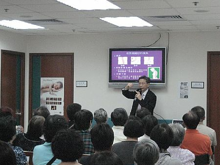 康匯專科醫療中心 - 建康匯才‧服務社會