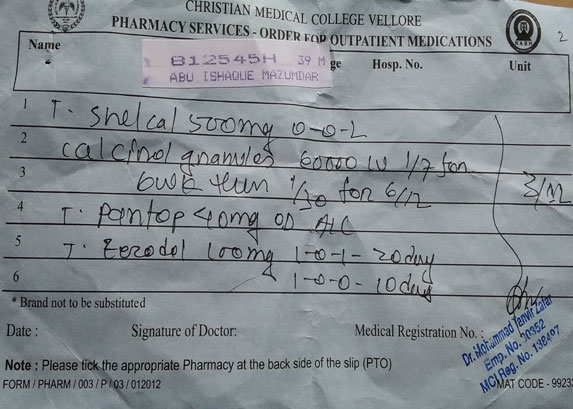 Prescription by Dr. Tanvir Zafar