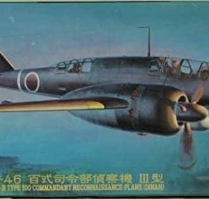 Mitsubichi Ki-46 Type-100 1/72 Hazegawa